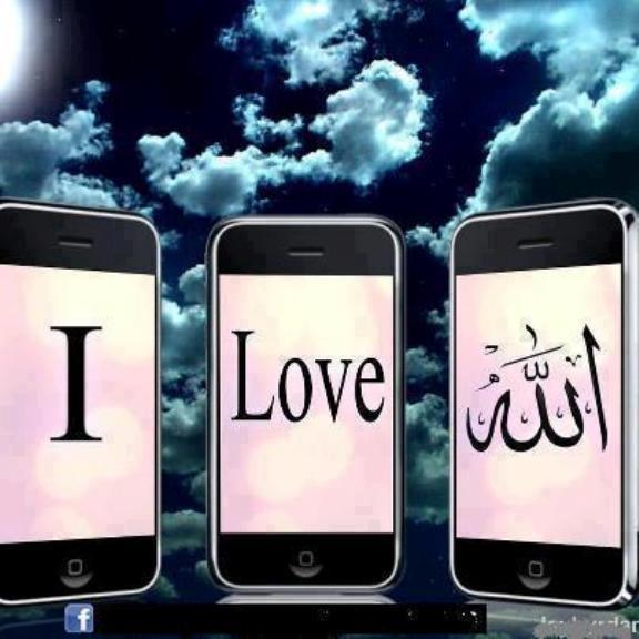 Allah i love u