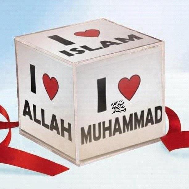 Allah islam muhamad