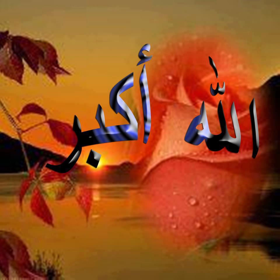 Allah muhammad 7