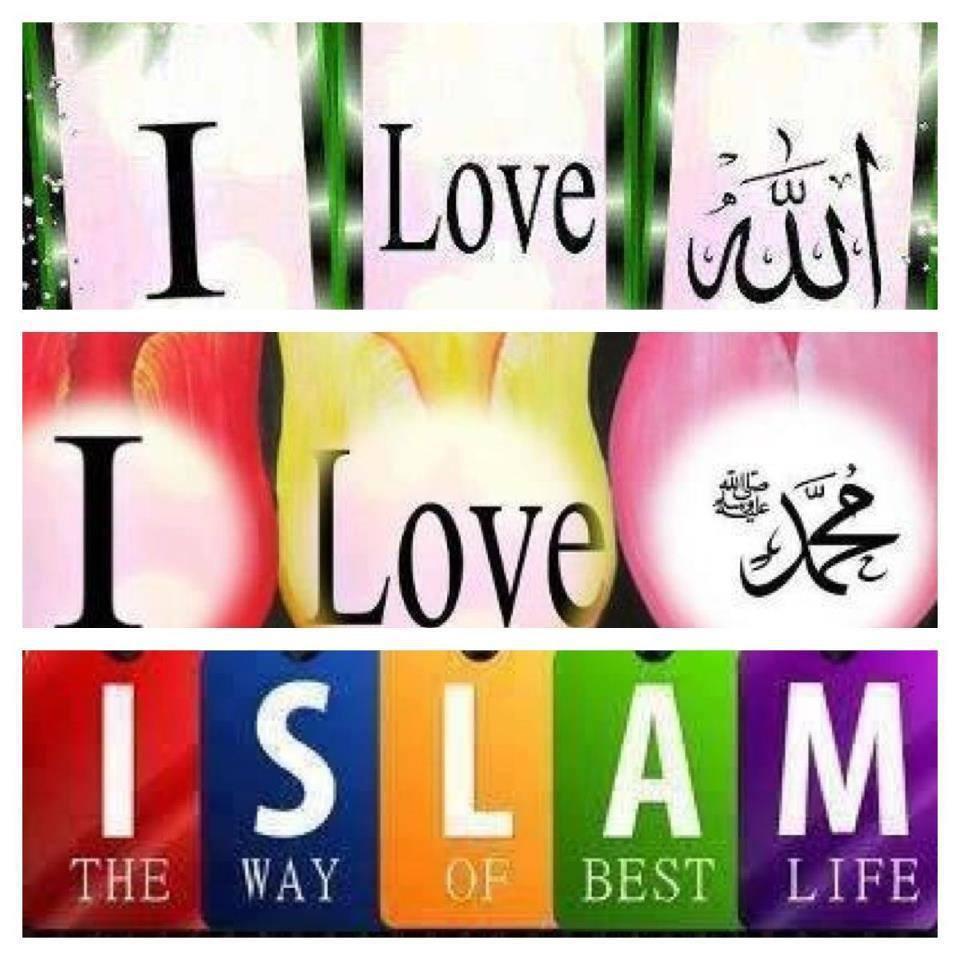 Love allah muhammad islam