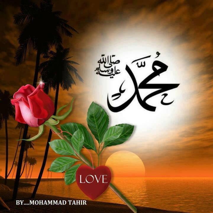 Love muhammad p