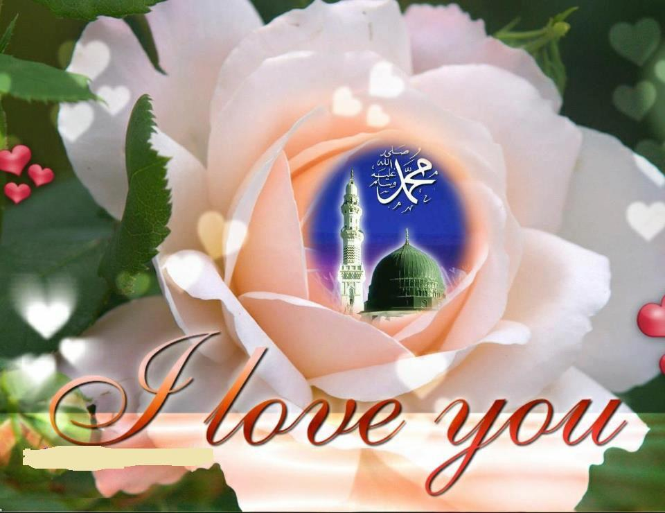 Love u muhammad
