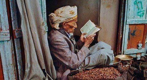 Aki baca Qur'an