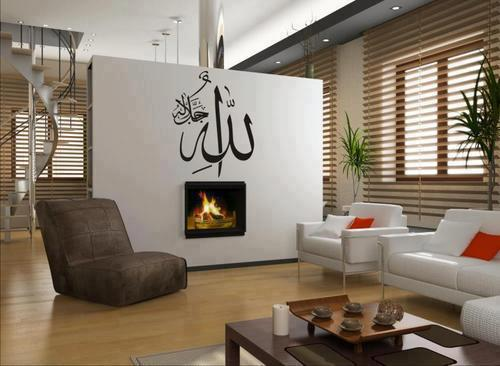 Allah Room