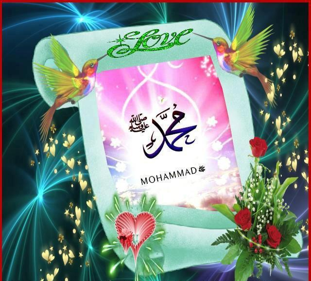 .Muhammad love