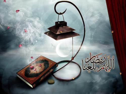 Quran dan lentera