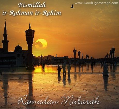 ramadan-kareem-4