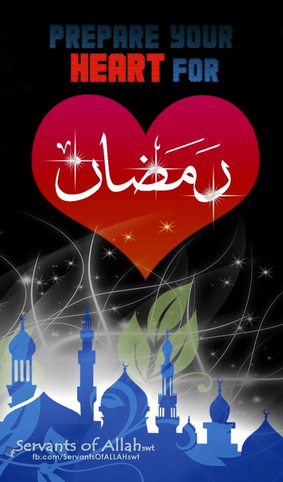 Ramadhan hati
