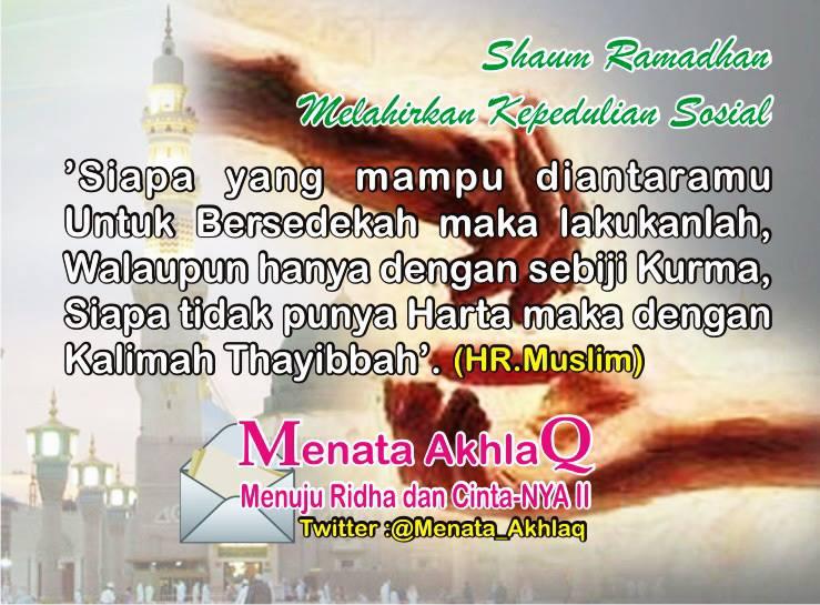 Sedekah ramadhan