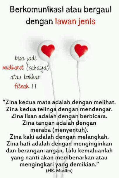 Zinah