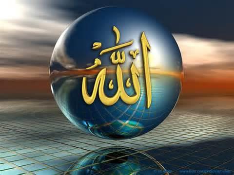 Allah Bundar1