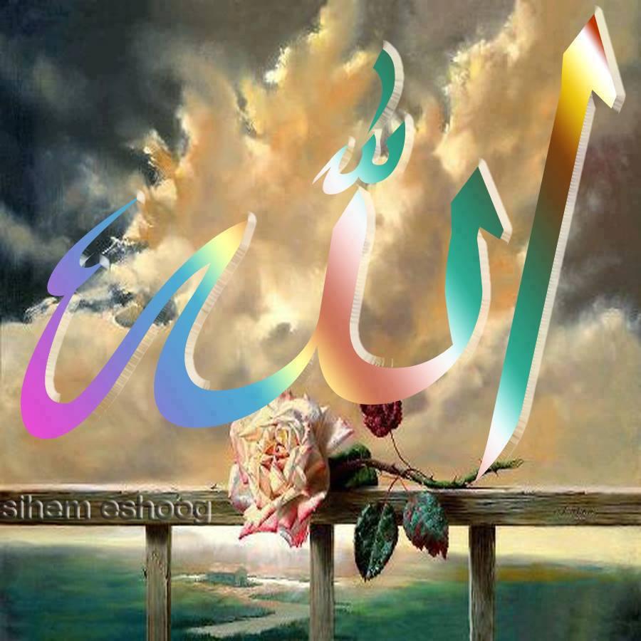Allah warna 5