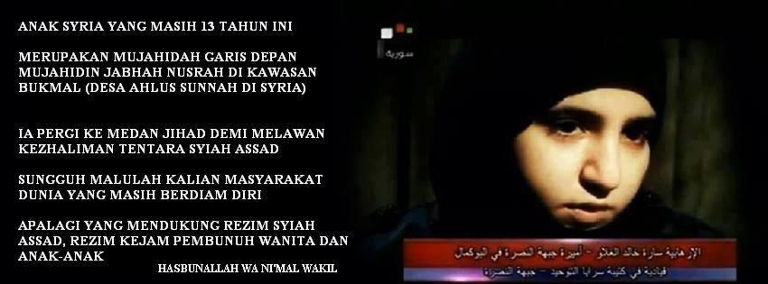 Anak Syiria