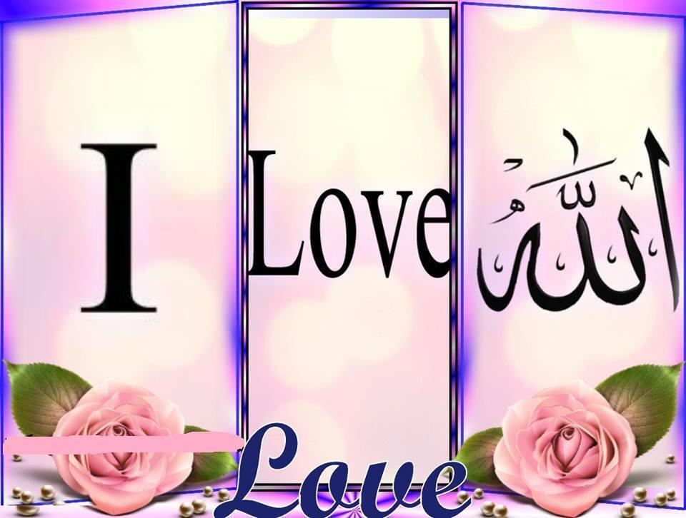 Love allah 8