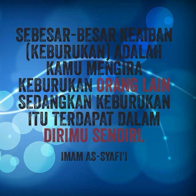 Aib orang lain Imam As -Syafii'i