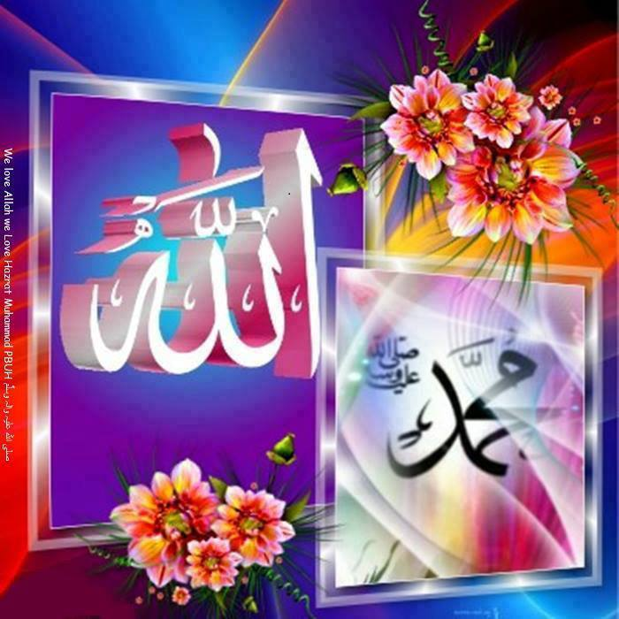 Allah Muhammad cerah
