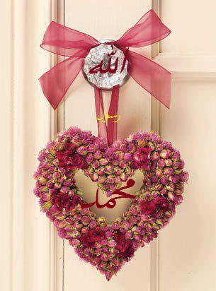 Hati bunga di pintu ( allah )