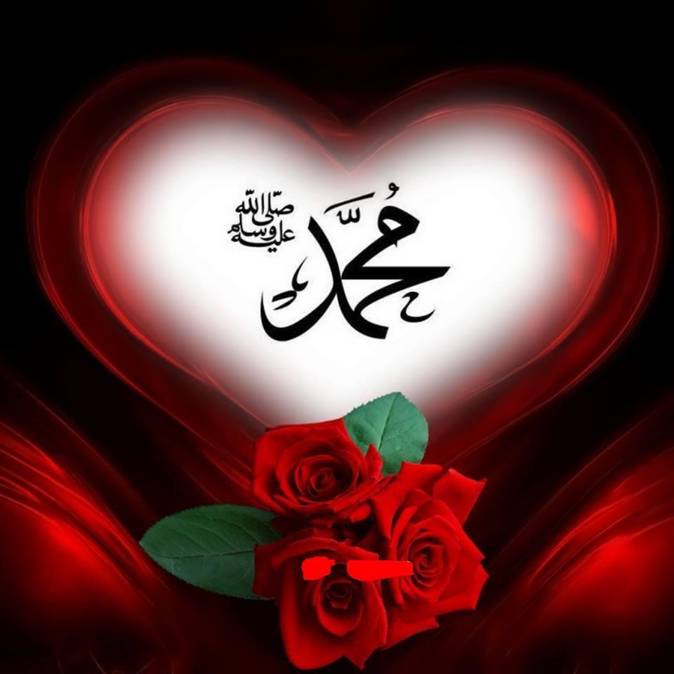 Muhammad hati merah 2