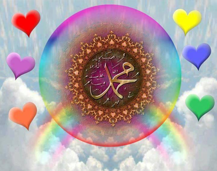 Muhammad hati warna