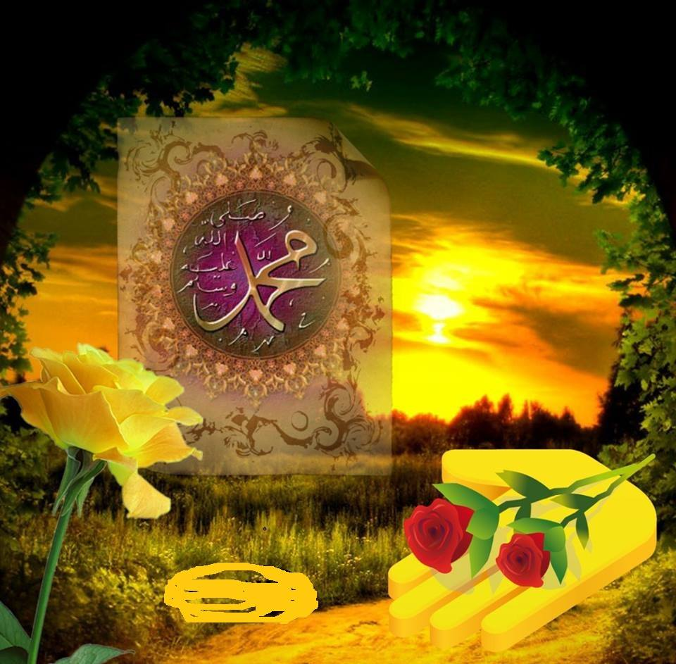 Muhammad kuning
