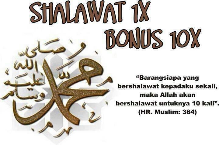 Sholawat 1