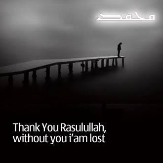 Thank u ya rosul