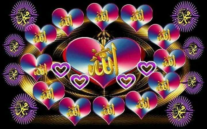 Allah hati banyak