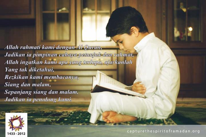 Allah rahmati kami baca qur,an