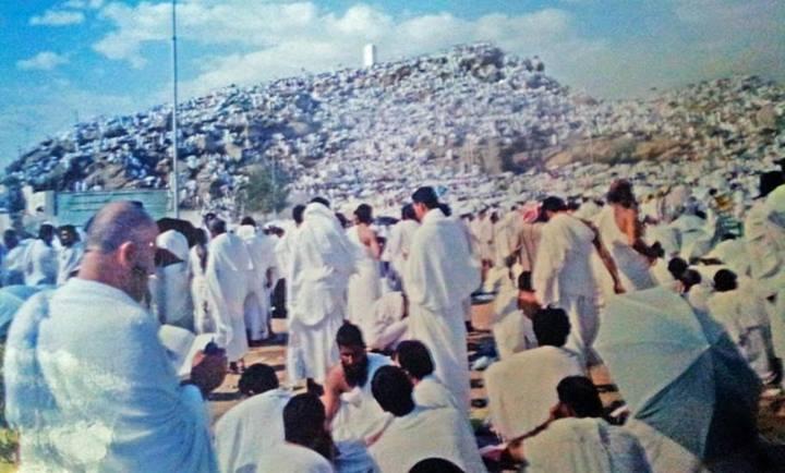 Arafah 1