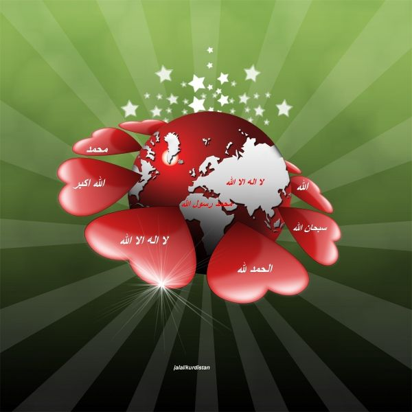 dunia dan hati