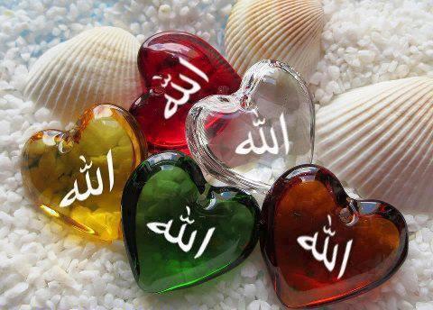 Hati Allah cristal
