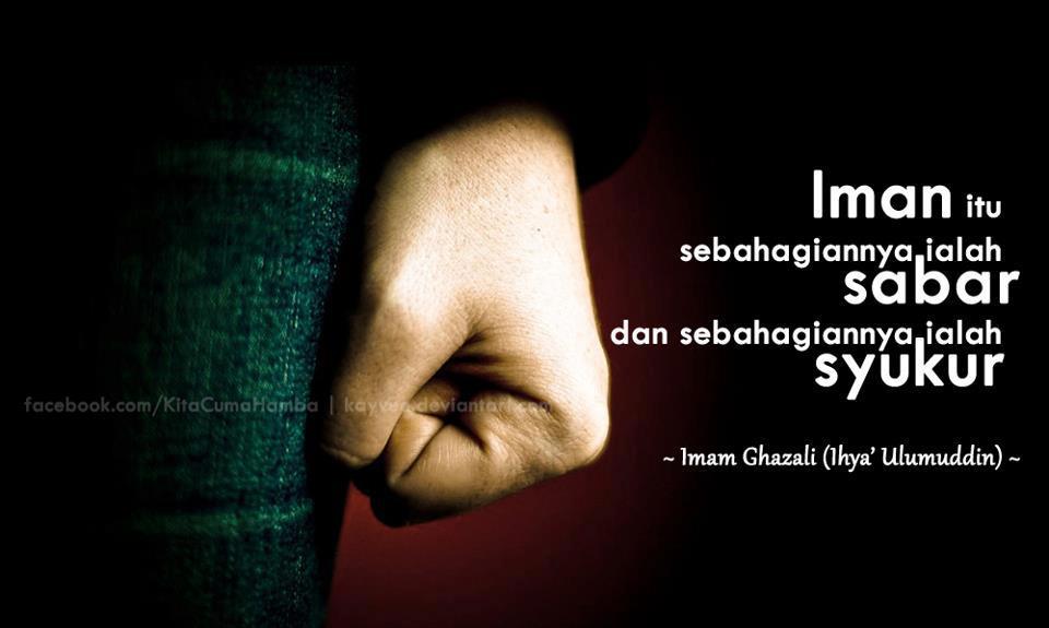 Iman Imam Ghazali