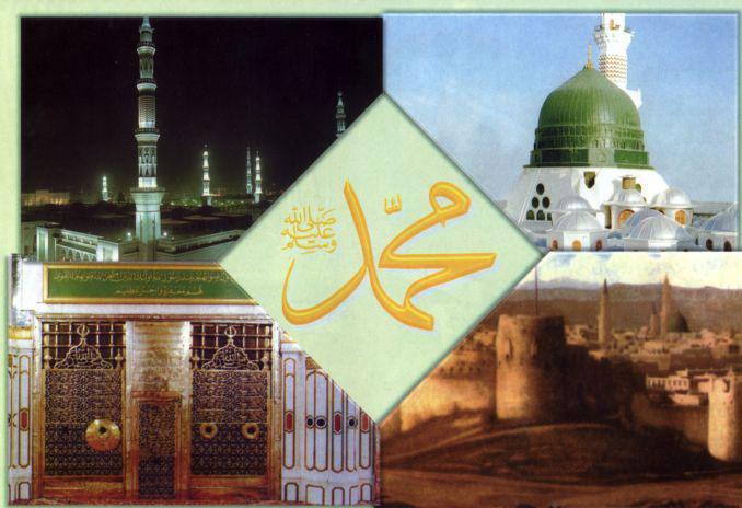 Muhammad 35