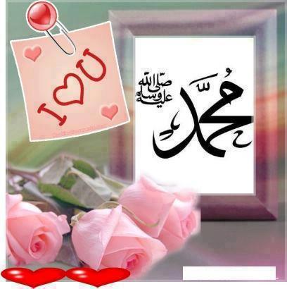 muhammad 5
