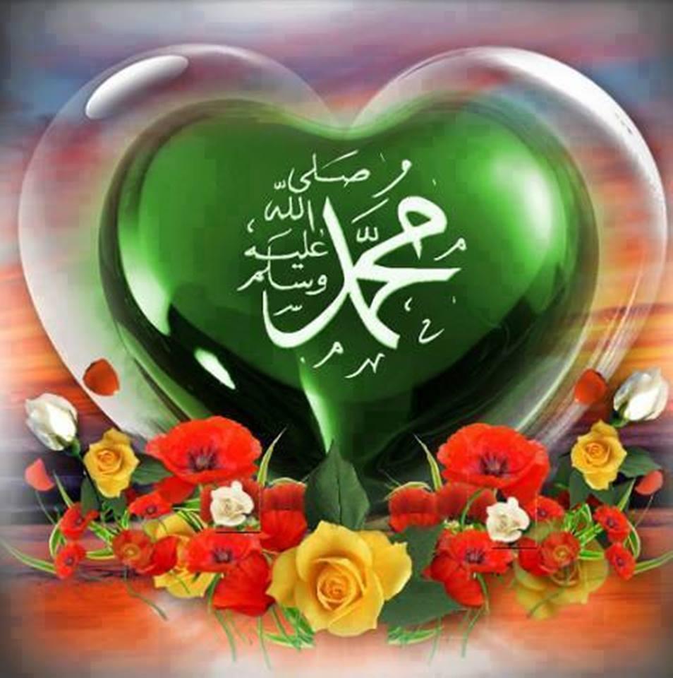 Muhammad hati hijau