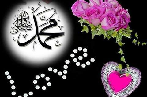 Muhammad love 3