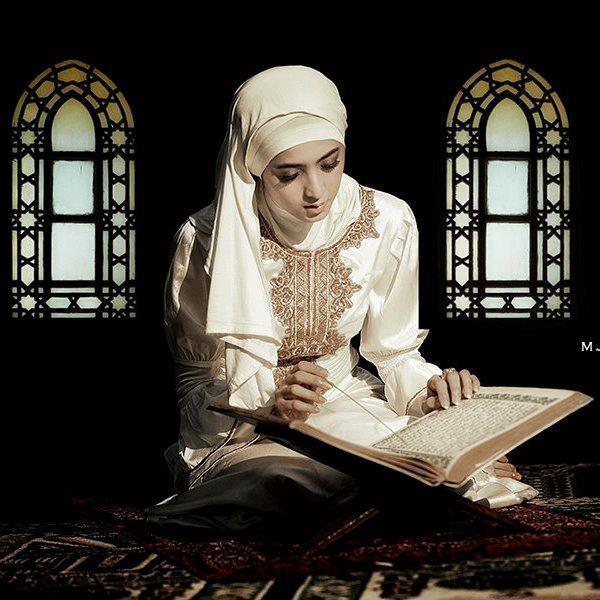 Muslimah ngaji