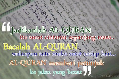 Qur,an obat hati