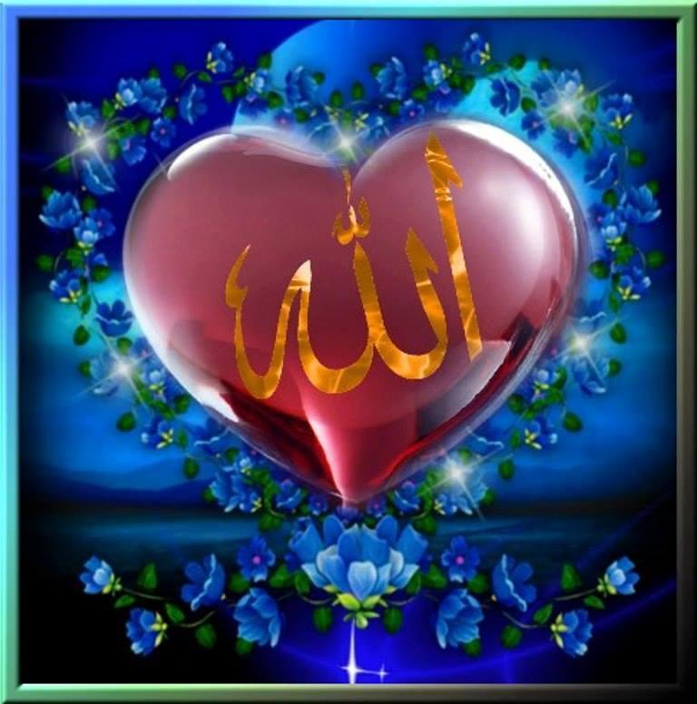 Allah hati merah biru