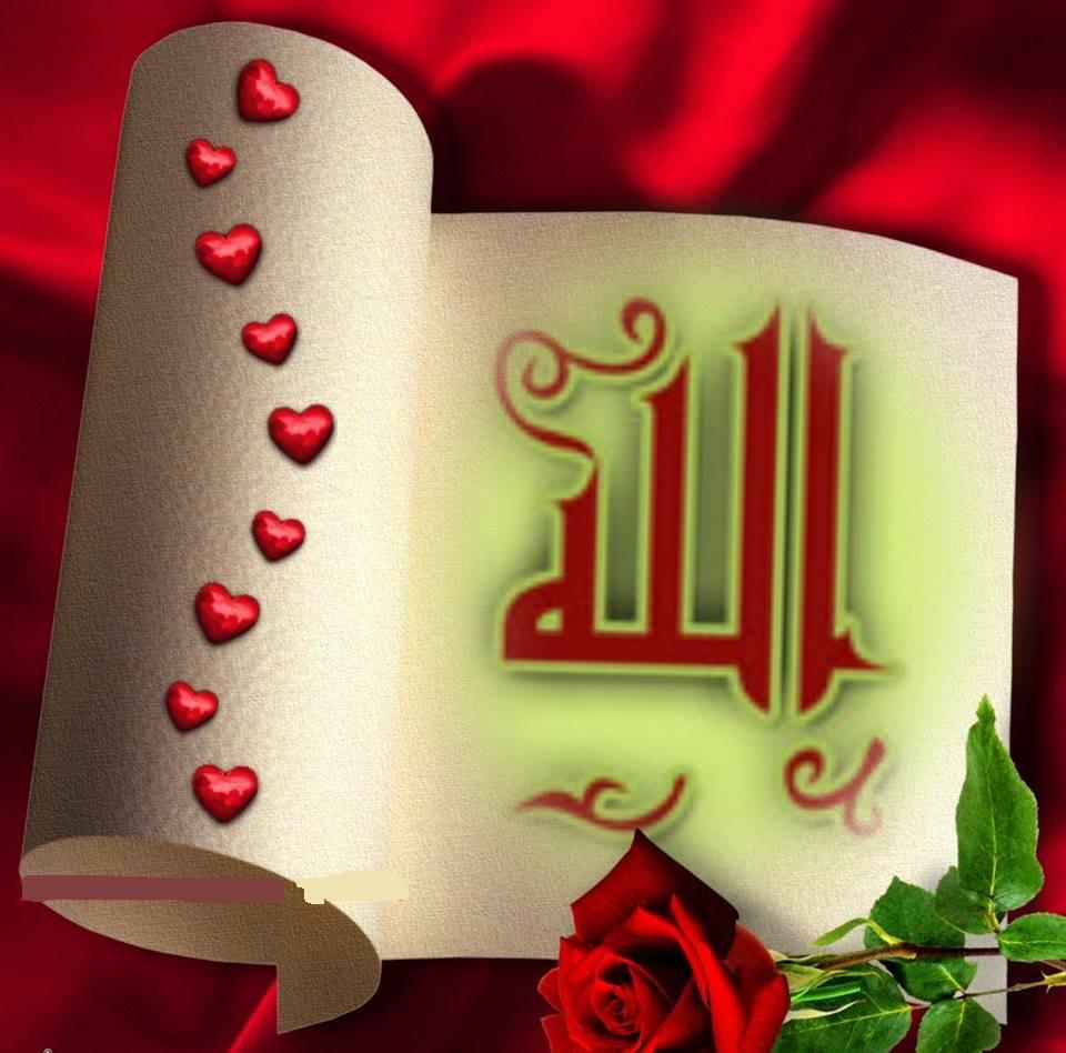Allah kaligrafi2
