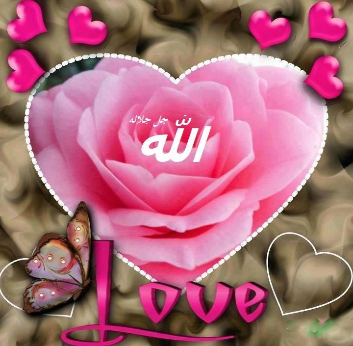 Allah pink love