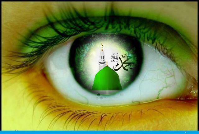 Mata muhamad 1