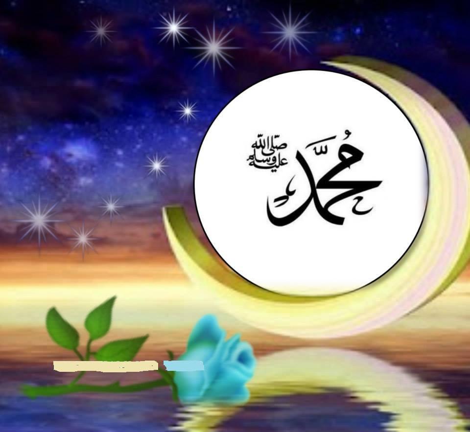 Muhammad bulat