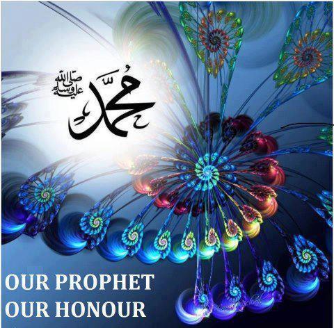 Muhammad lampu gantung