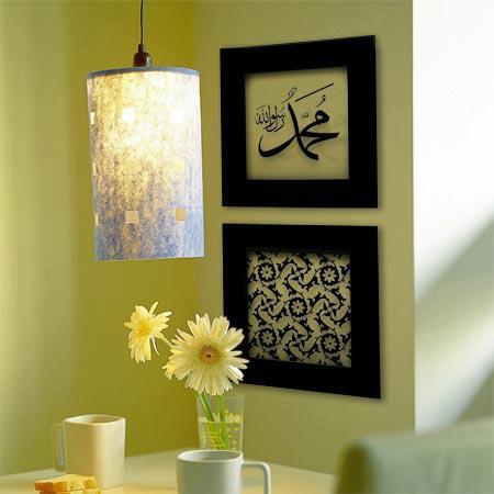 Muhammad room