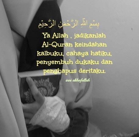 Quran pembawa syafaat